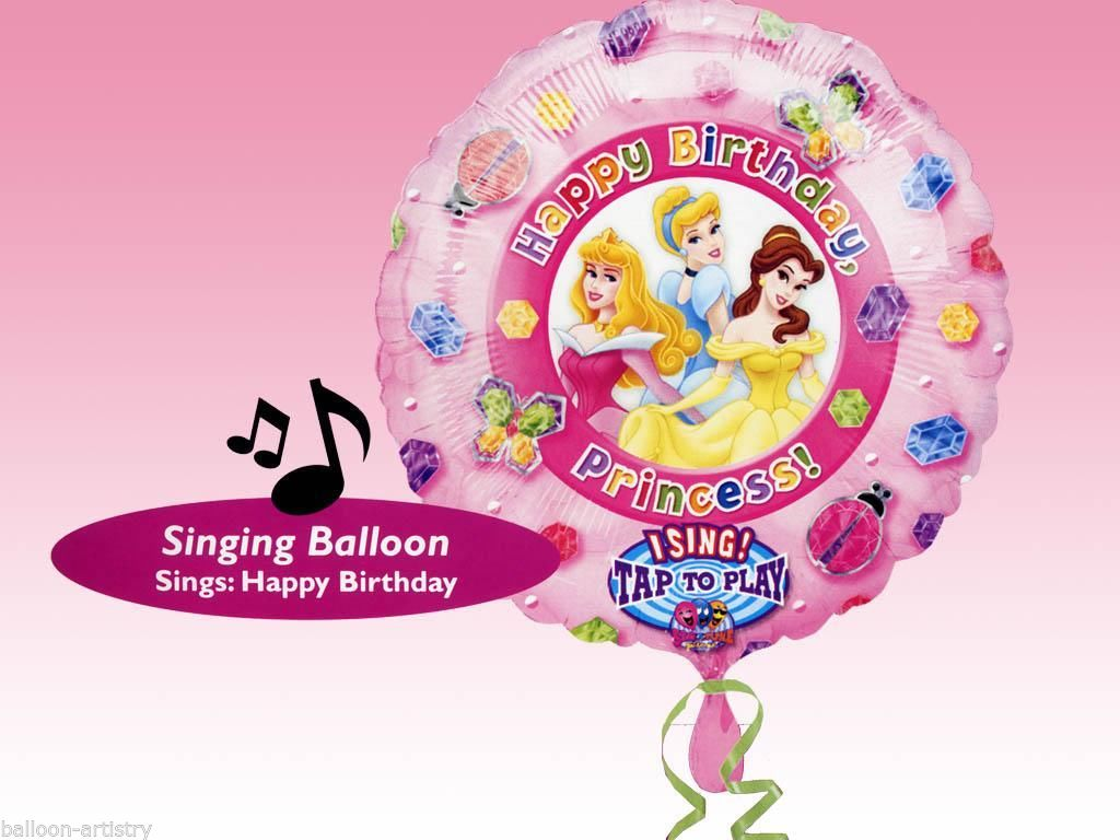 "Supershape Cinderella Singing Foil Balloobn 28""/71cm"